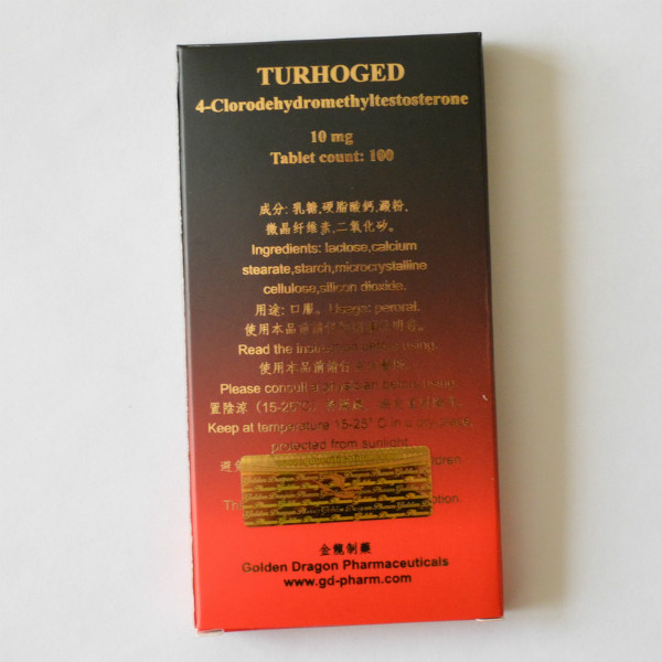 Turhoged 10мг\таб - цена за 100 таб.