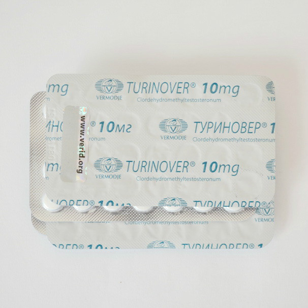 Turinover 10мг\таб - цена за 100таб.