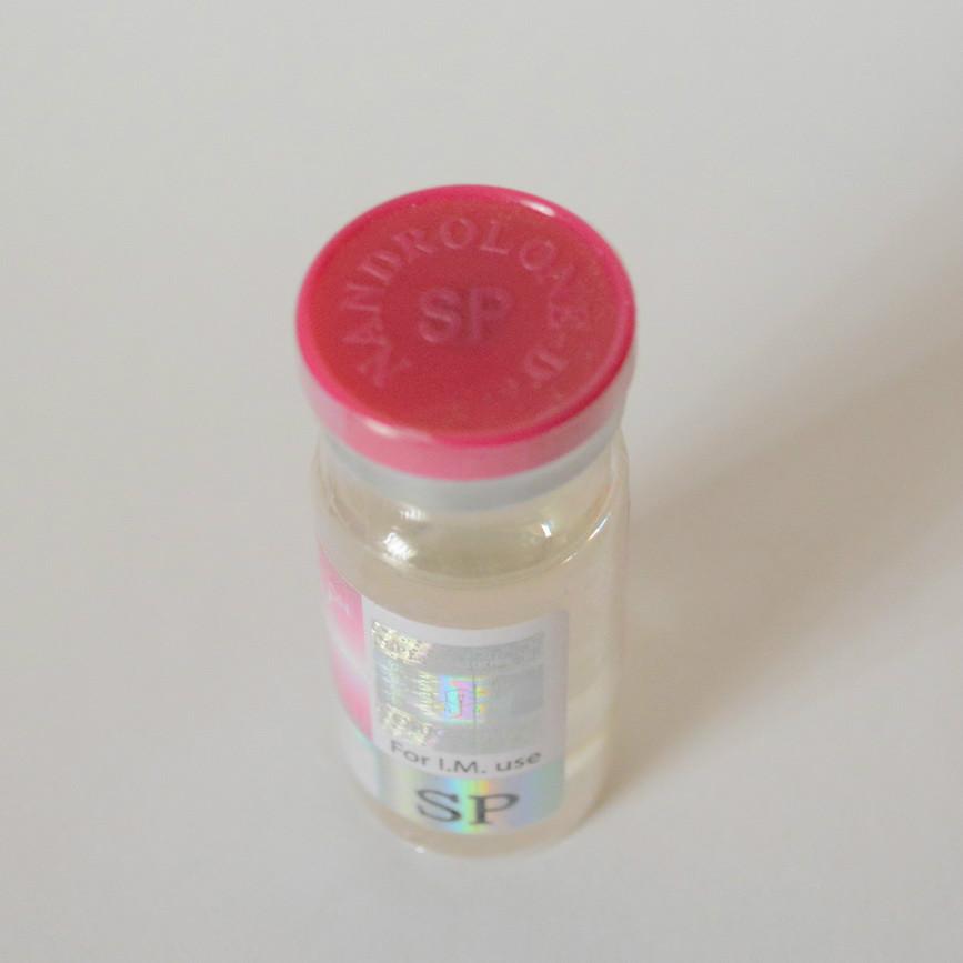 SP Nandrolone-D 200мг\мл - цена за 10 мл.