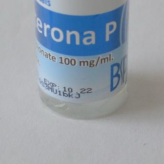 Testosterona P 100мг\мл - цена за 10мл, 1 флакон